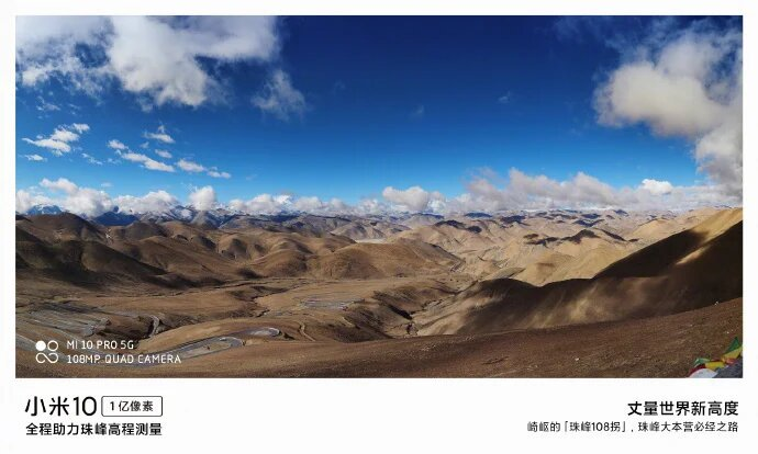 Флагман Xiaomi Mi 10 Pro отправился покорять Еверест