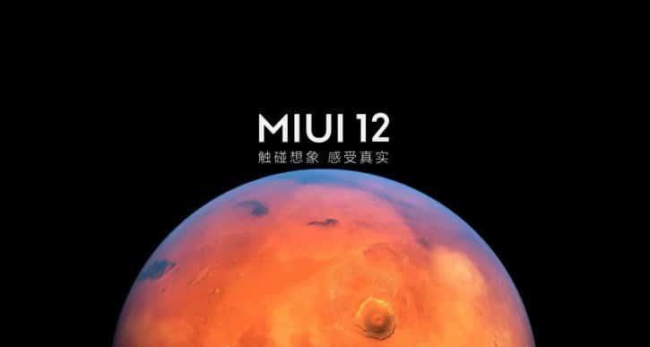 Официальный список смартфонов Xiaomi, которые получат MIUI 12