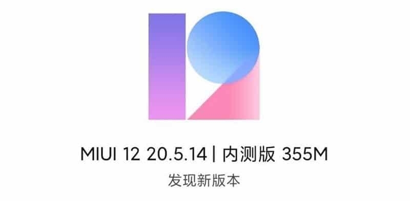 Скачать MIUI 12 уже можно для 11 смартфонов Xiaomi и Redmi