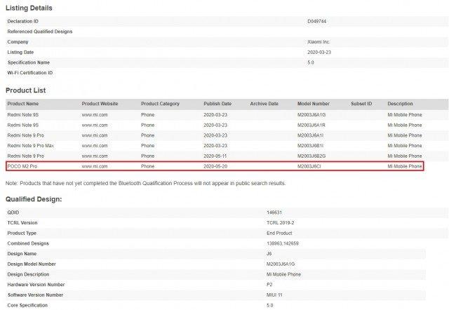 Poco M2 Pro замечен в базах данных Bluetooth SIG и Wi-Fi Alliance