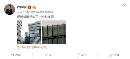 Xiaomi показала возможности зума камеры Redmi Note 10