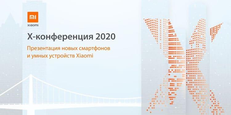 Новые смартфоны Xiaomi в России - цены и подарки