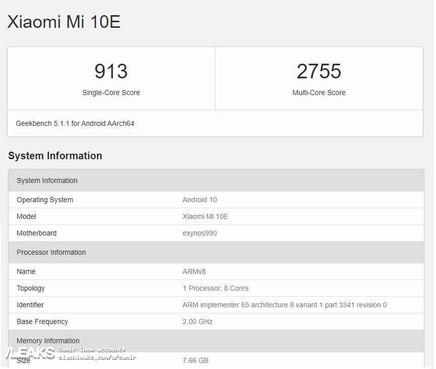 Смартфону Xiaomi Mi 10E обещают платформу Exynos 990