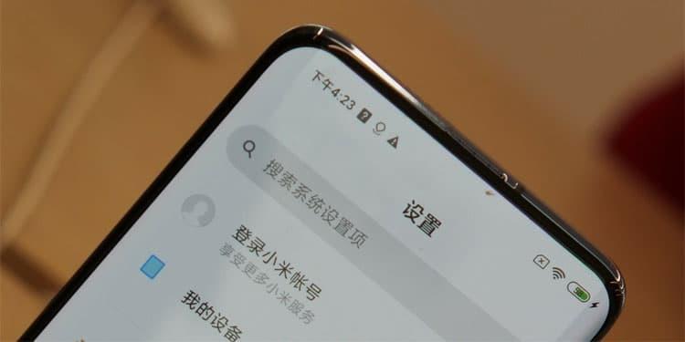 Смартфон Xiaomi Mi 10s получит подэкранную фронталку