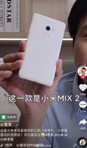 Глава компании Xiaomi показал свои любимые смартфоны