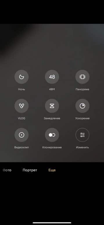 Первый взгляд на приложение Камера 4.0 в оболочке MIUI 12
