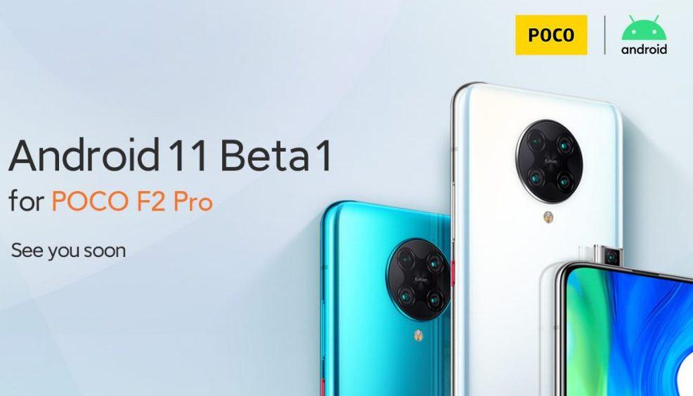 Xiaomi обещает Android 11 Beta 1 для трех своих смартфонов