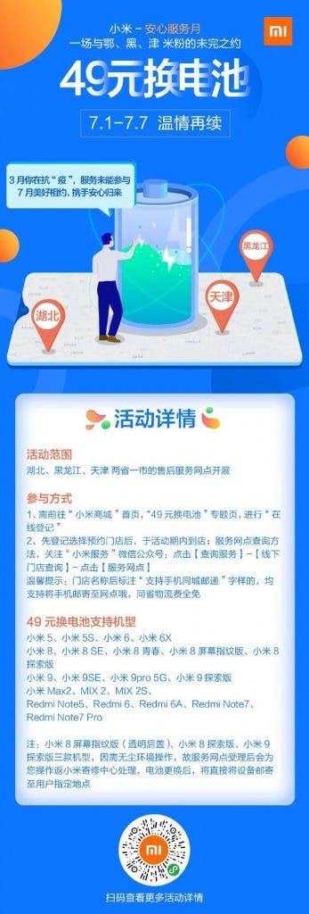 Xiaomi запустила программу по замене аккумуляторов за $7