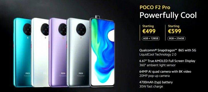 Сегодня стартуют продажи Poco F2 Pro в Европе по очень неприличной цене €499