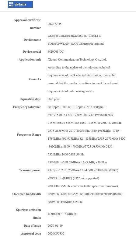 Xiaomi M2006J10C замечен в SRRC - ждем Redmi K40?