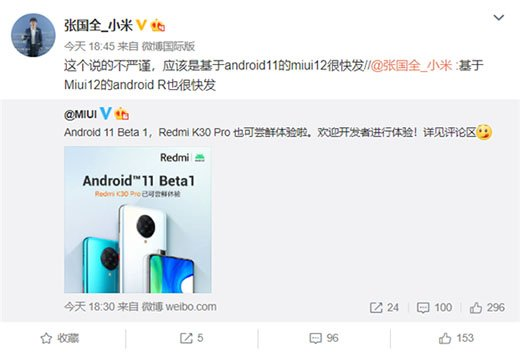 Xiaomi обещает скорый выпуск MIUI 12 на базе Android 11
