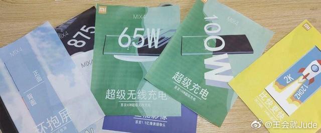 Свежая порция слухов и смартфоне Xiaomi Mi Mix 4