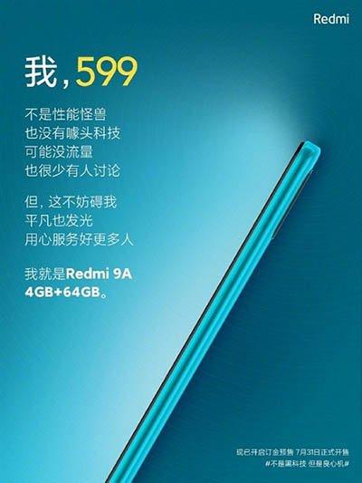 Версия Redmi 9A для Китая получила больше памяти за те же деньги