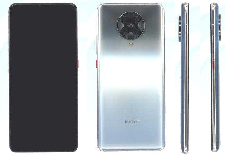 Дизайн и характеристики Redmi K30 Ultra раскрыты TENAA