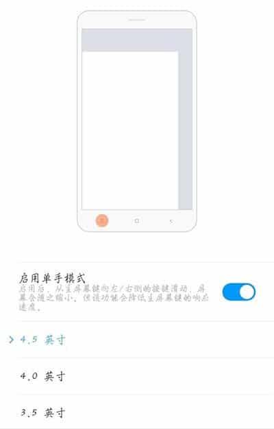 Что ещё нового Xiaomi добавит в оболочку MIUI 12?