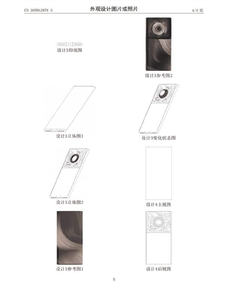 Смартфон Xiaomi с «крутой» камерой показали на рендерах