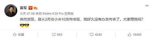 Свежие подробности о новом флагмане компании Xiaomi