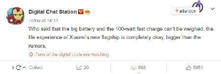Новый флагман Xiaomi получит аккумулятор свыше 6000 мАч