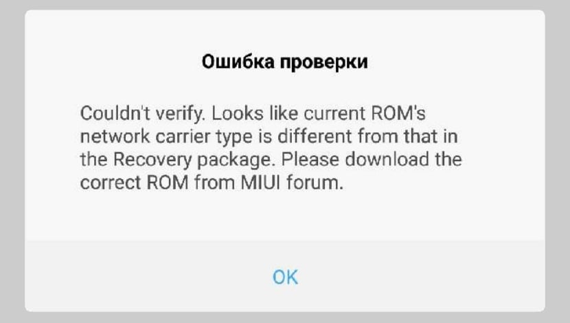 Looks like current ROM's network carrier type is different from that in the Recovery package. Please download the correct ROM from MIUI forum