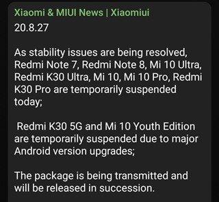 Статус выпуска обновлений MIUI 12 по состоянию на 28.08.20