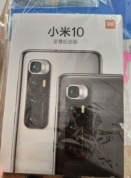 Раскрыта часть характеристик флагмана Xiaomi Mi 10 Ultra