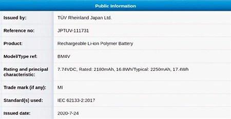 Xiaomi Mi 10 Pro Plus получит гигантский блок основной камеры