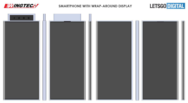 Xiaomi получила патент на футуристический смартфон