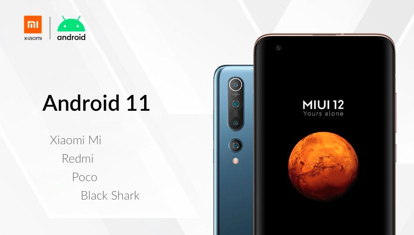 какие телефоны xiaomi получат android 11