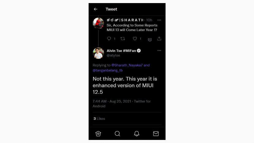 Alvin Tse сказал когда выйдет MIUI 13