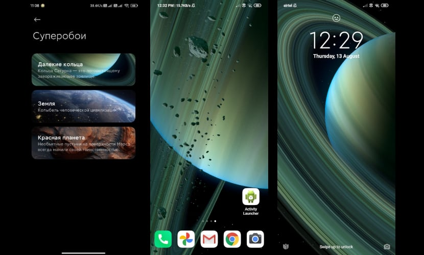 супер обои Сатурн