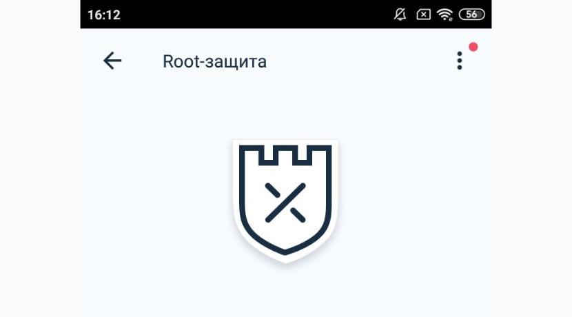 Xiaomi Root