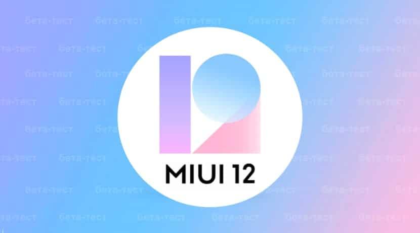 Как стать бета-тестером MIUI Stable ROM