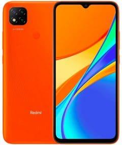 Xiaomi Redmi 9 India